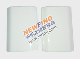 精密iphone充电器塑胶外壳模具